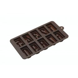 KitchenCraft Silicone Mould Numbers